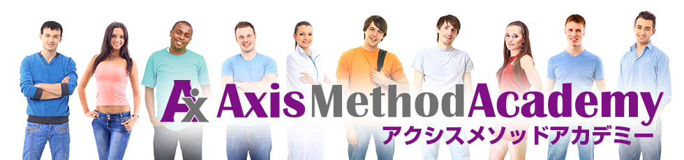 Axis Power Mastery Methodトップイメージ